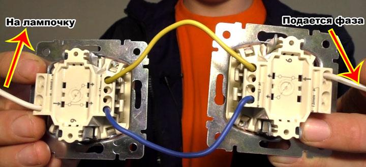 упрощенная схема подключения проходных выключателей на фото