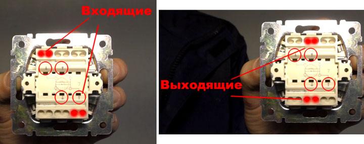 правильное подключение перекидного выключателя на 4 провода