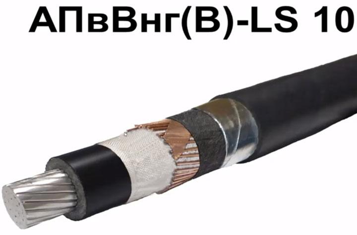 Цена на сшитый полиэтилен кабель 10 кв 252