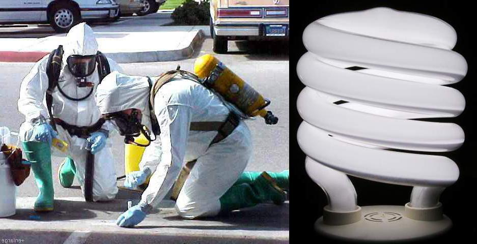 Энергосберегающая лампа разбилась что делать