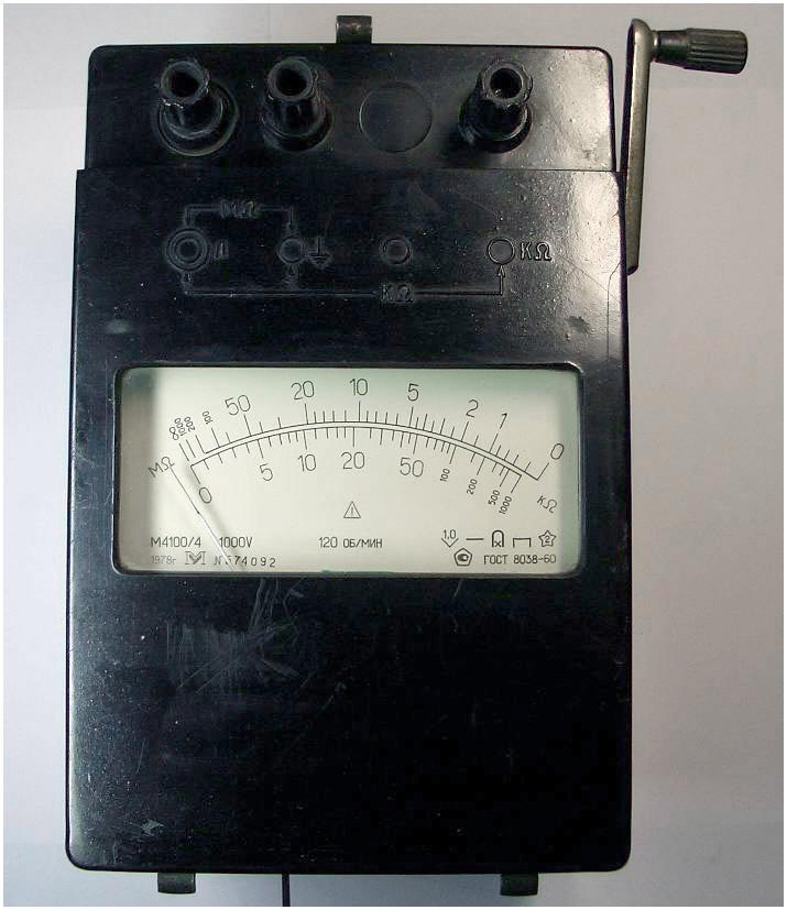 мегаомметр М4100