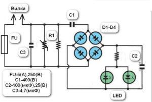 Приборы для экономии электроэнергии миф или реальность