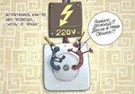 Как определить фазу и ноль в электропроводке