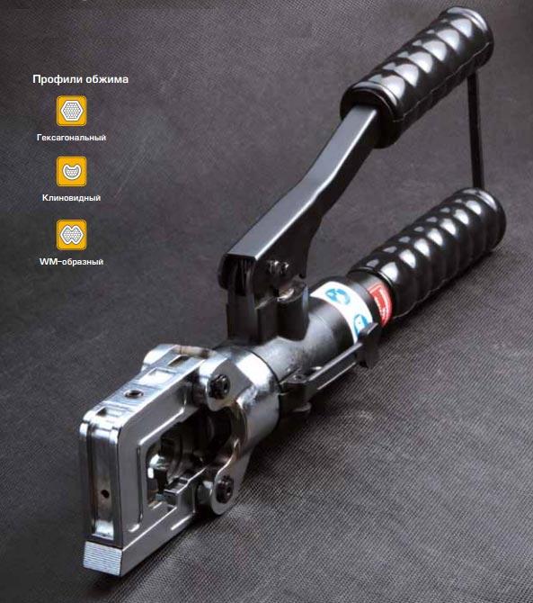гидравлический пресс для кабельных наконечников