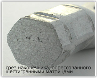 опрессованный наконечник в разрезе
