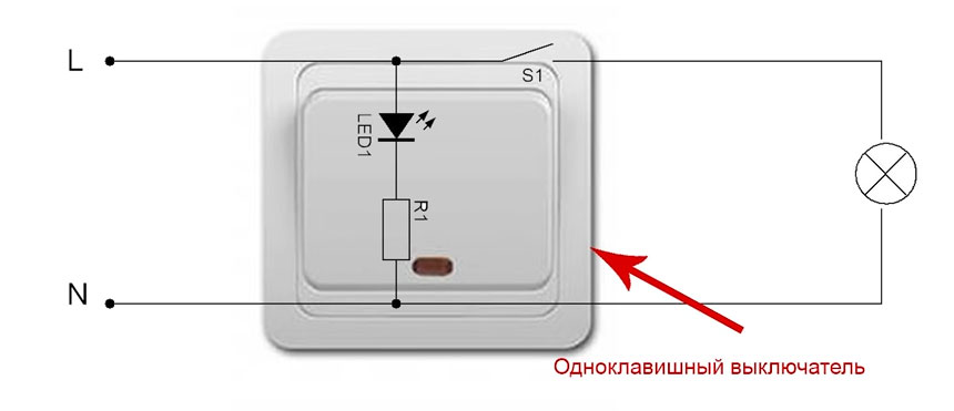 подключение нулевого провода к подсветке при мигании лампы