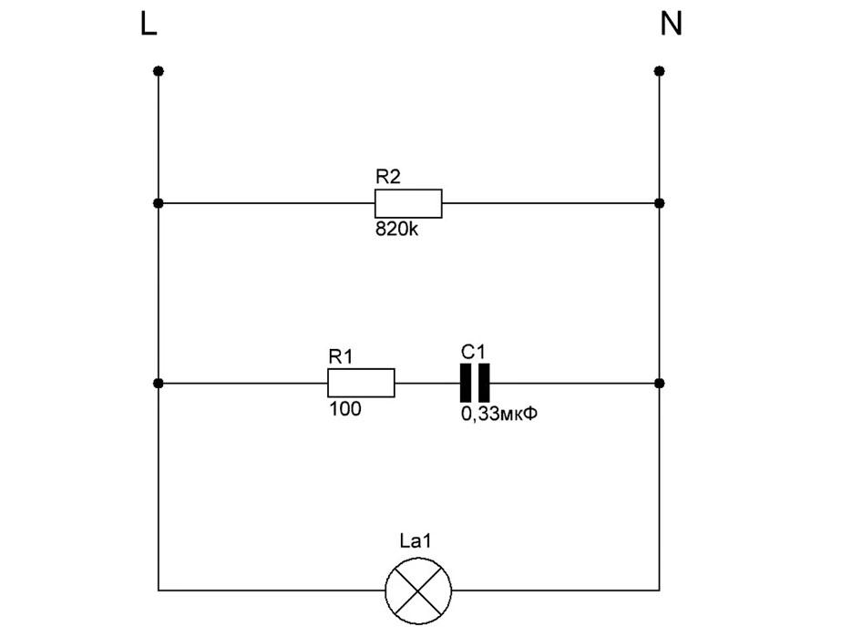 схема шунтирования светодиодной лампы конденсатором