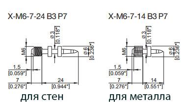 одиночная шпилька гвоздь для пистолета Hilti BX3 X-M6-7