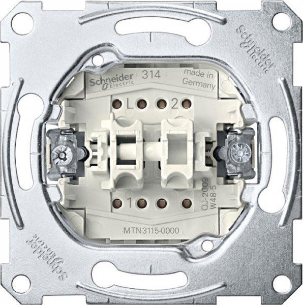 контактная часть выключателя двухклавишного
