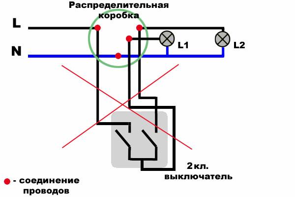 Как подключить трехклавишный выключатель фотоотчет. Схема.