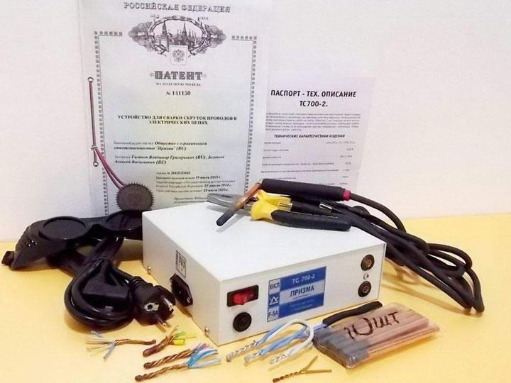 аппарат для сварки проводов между собой