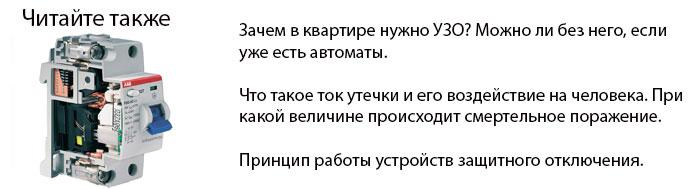 111_uzoi