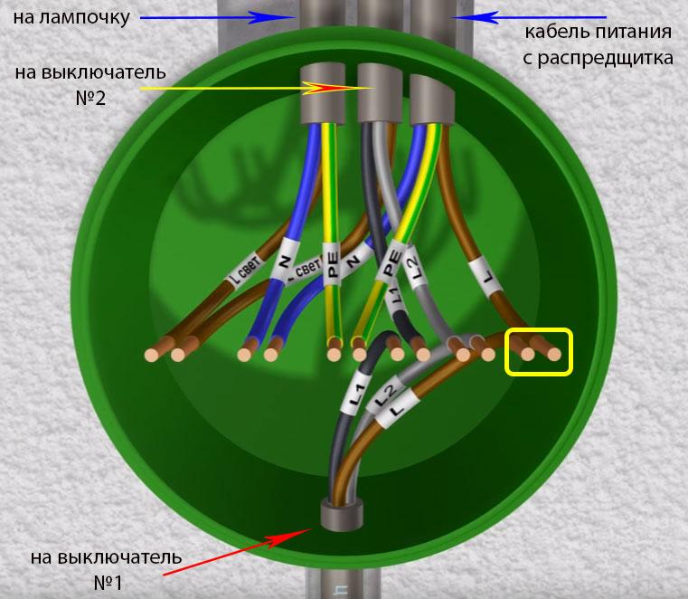 подключение фазы на проходной выключатель №1 в распредкоробке