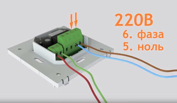 схема питания терморегулятора