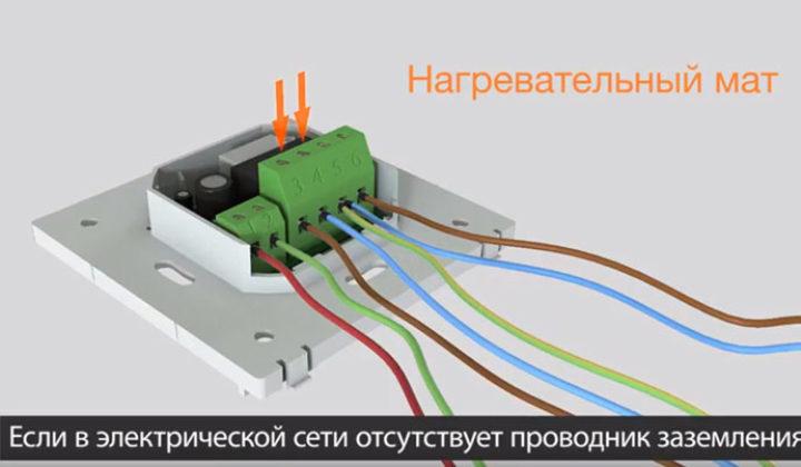 как правильно подключить провода на терморегулятор теплого пола
