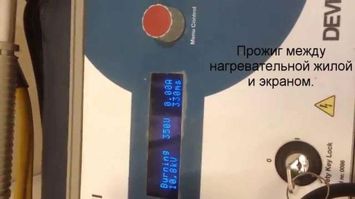 прожиг кабеля нагревательного мата