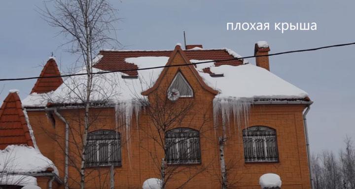 как без тепловизора узнать где потери тепла в здании