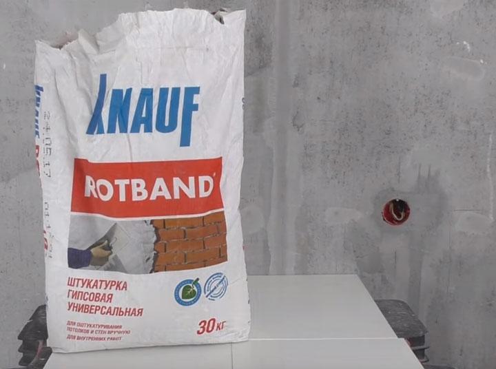 что использовать для приготовления раствоа при монтаже подрозетников в бетонной стене
