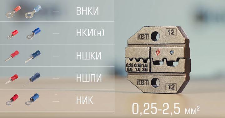комбинированная матрица МПК-12