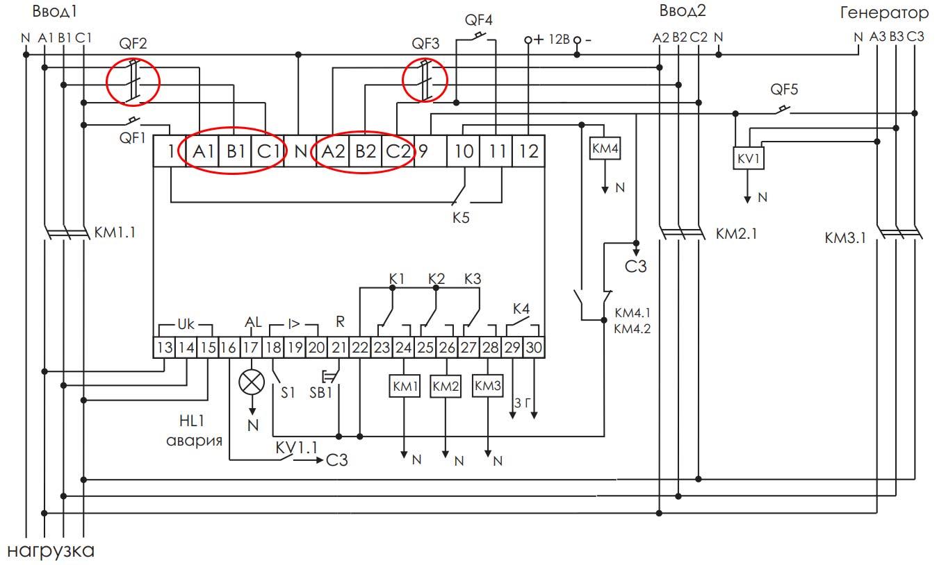 нормальная схема АВР от AVR-02