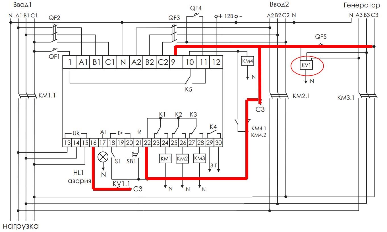 схема переключения питания на генератор