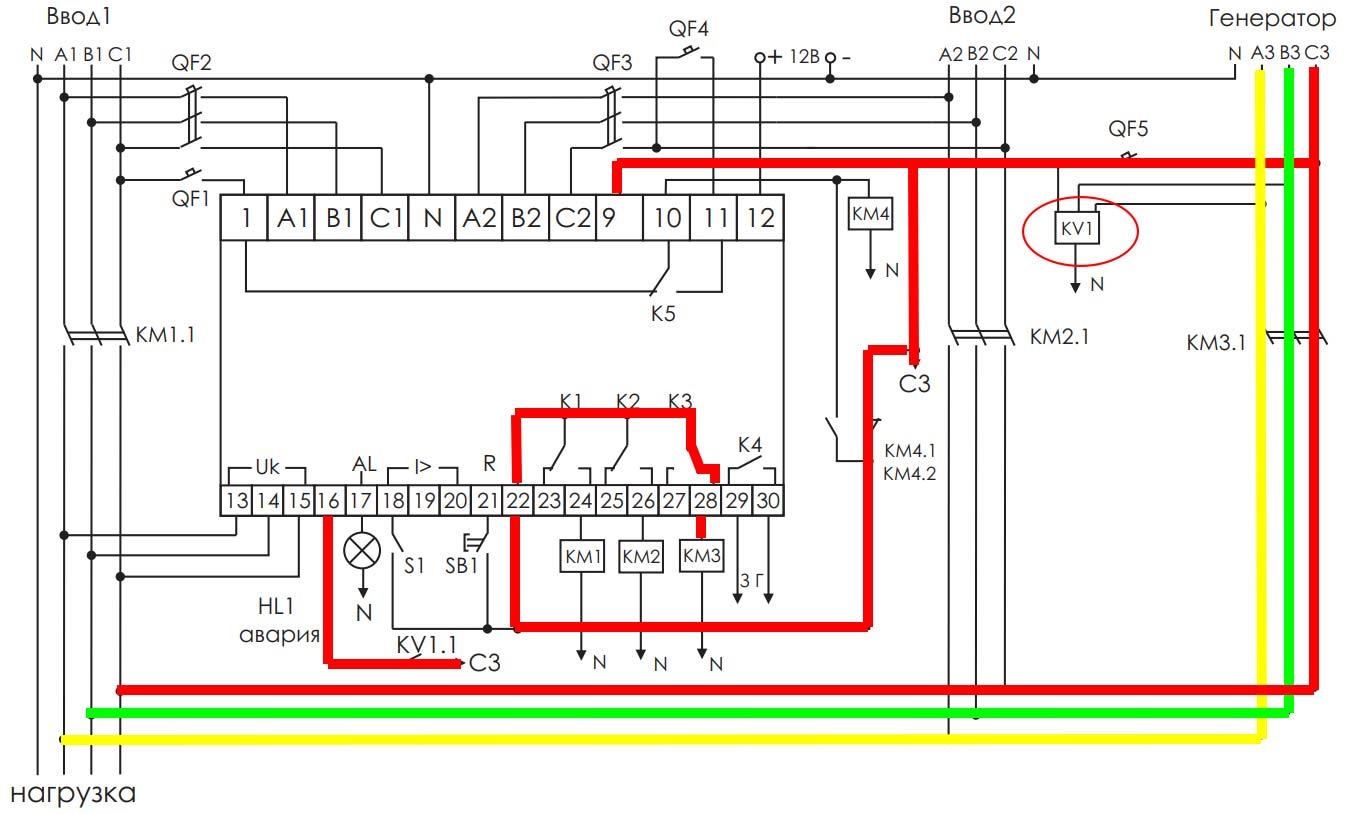схема запуска резерва от генератора