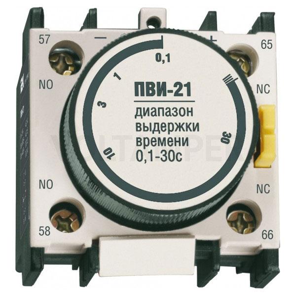 приставка к контактору ПВИ-12 для задержки времени