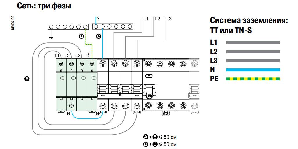 схема подключения трехфазного узип шнайдер электрик в системе TT или TNS