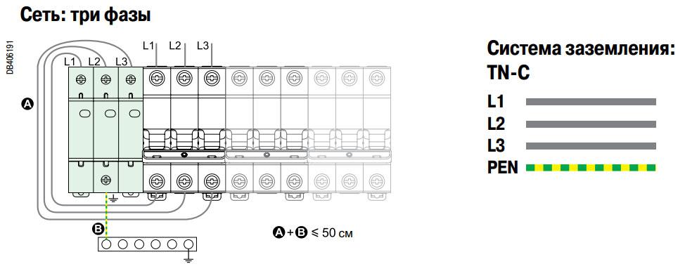 схема подключения трехфазного узип в системе TN-C
