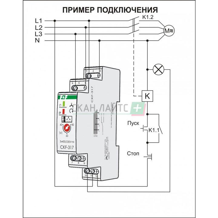 реле контроля CKF-317 и его роль в схеме АВР