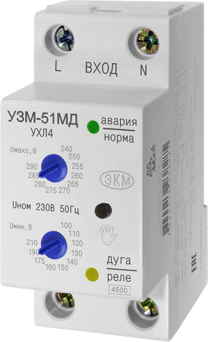 искро и дугозащитное устройство в проводке дома УЗМ51МД