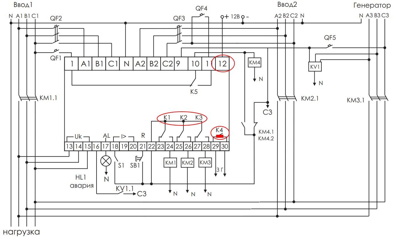 схема включения резерва от генератора