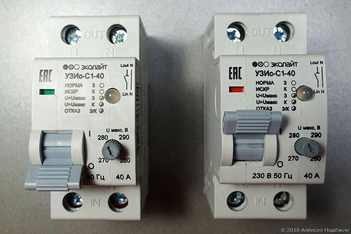 защитное устройство УЗИс от Эколайт защита от дуги и искр