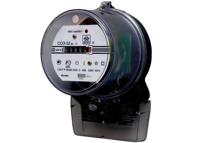 дисковый электросчетчик