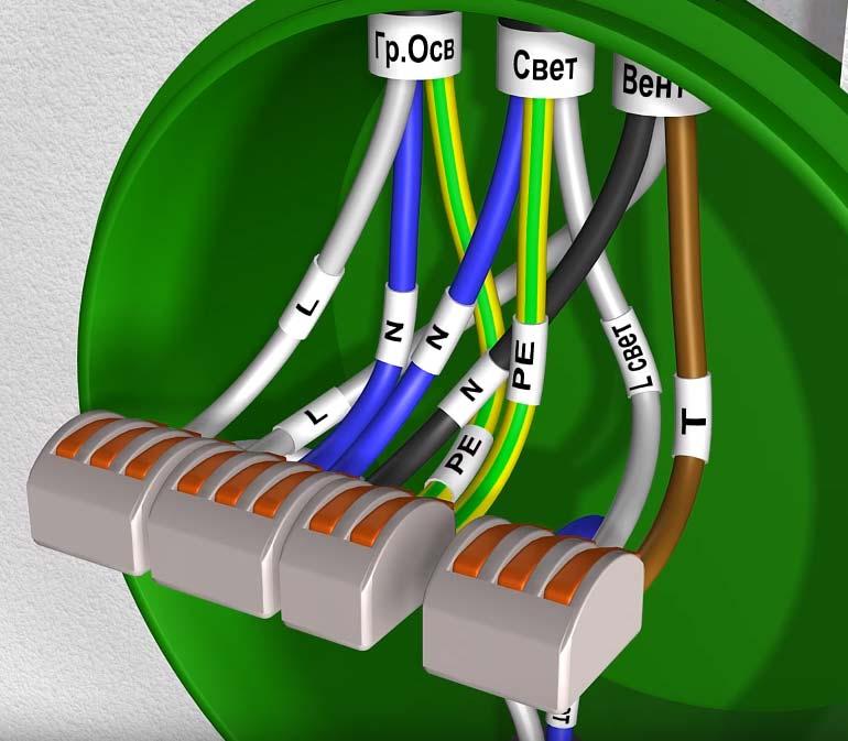 схема подключения проводов в распредкоробке на вентилятор вытяжки в ванной и санузле