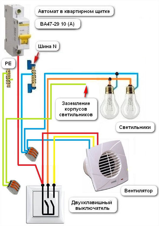 схема подключения вентилятора в ванной без распаечных и распределительных коробок