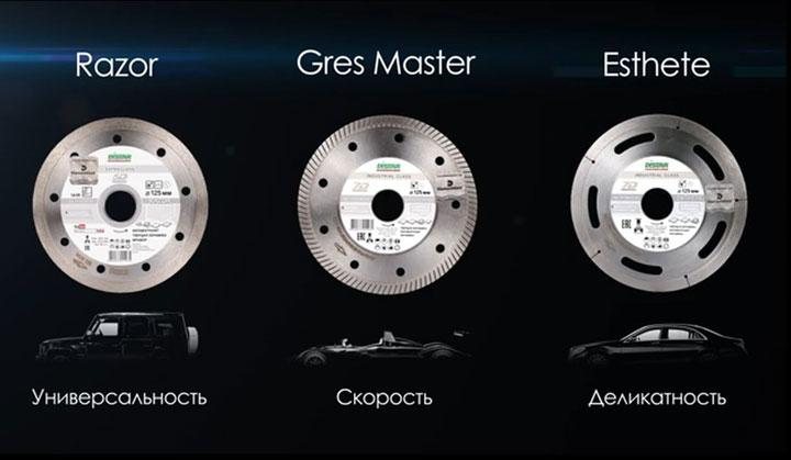 качественные алмазные диски для штробления стен под проводку