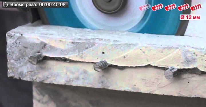 прорезание арматуры при штроблении стенорезом