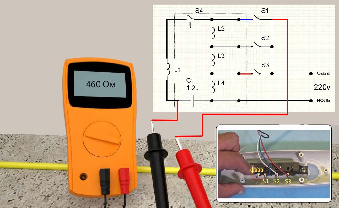 проверка и измерение сопротивления обмоток напольного вентилятора мультиметром