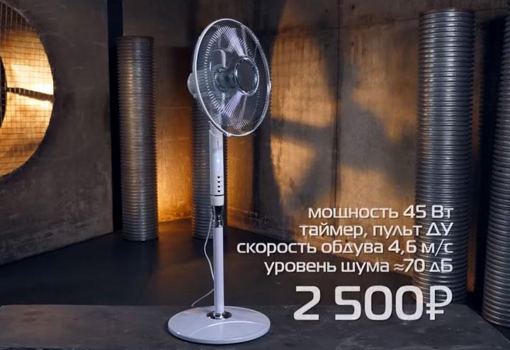 хороший недорогой напольный вентилятор для квартиры как выбрать
