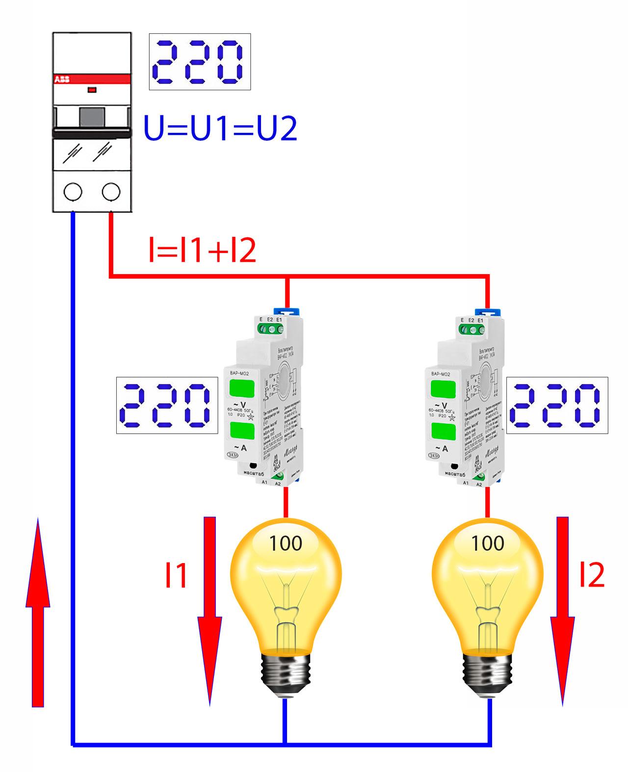 последовательная схема подключения электроприемников и потребителей в сеть 220В