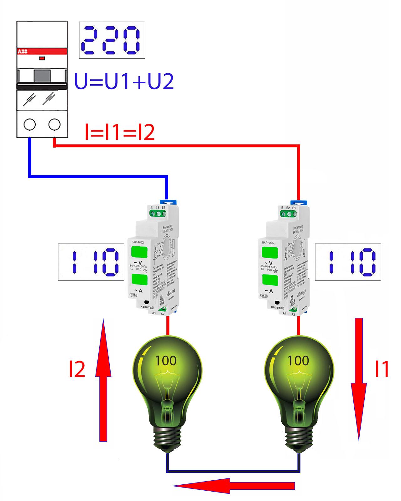 последовательная схема подключения электроприборов в сеть 220В