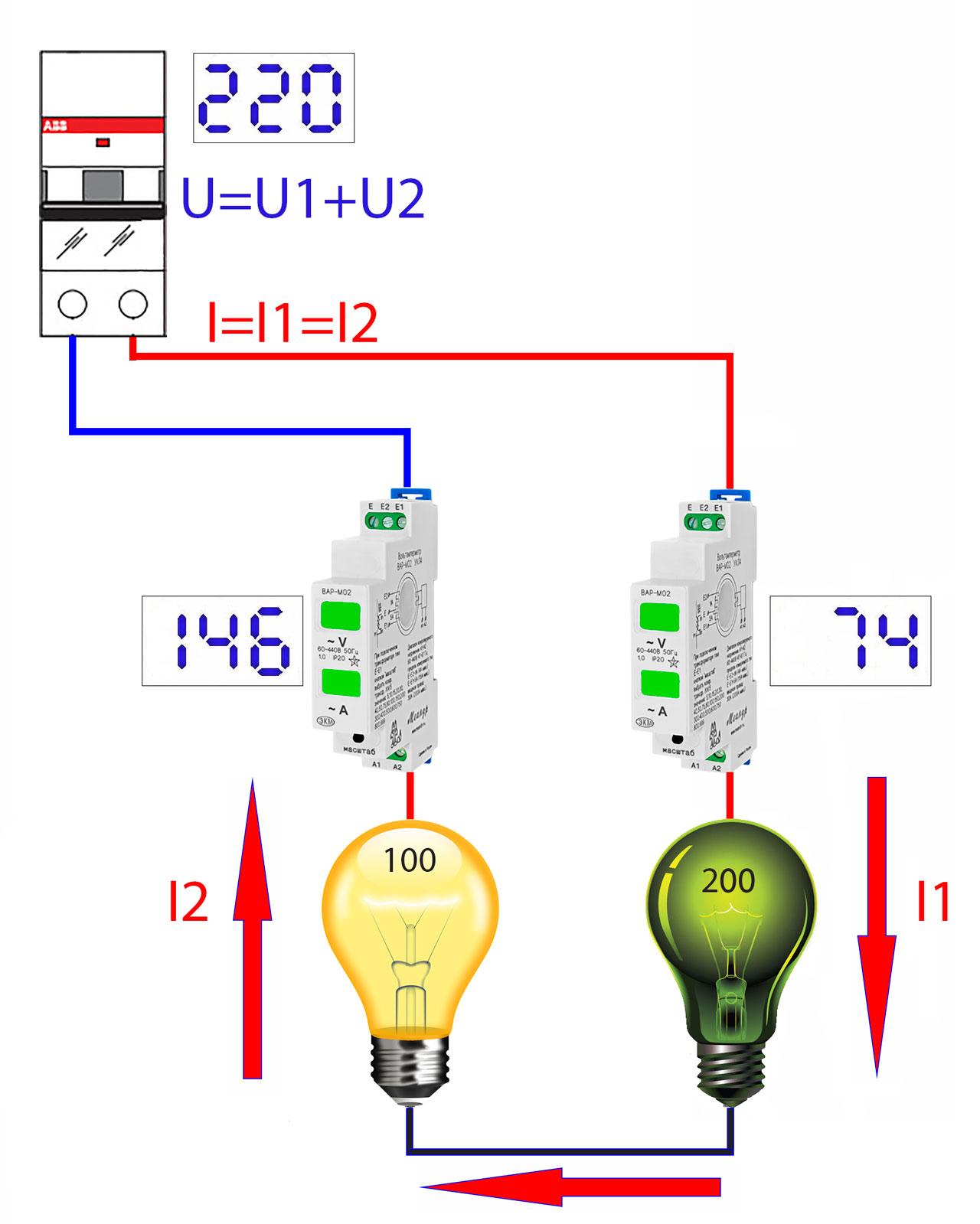 схема последовательного подключения электроприборов и потребителей с разной мощностью