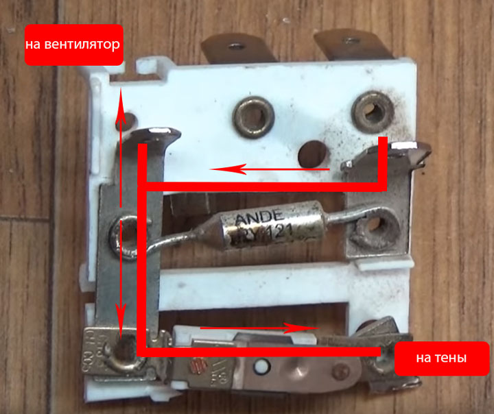 схема подключения термопредохранителя и биметаллической платины на тепловентиляторе