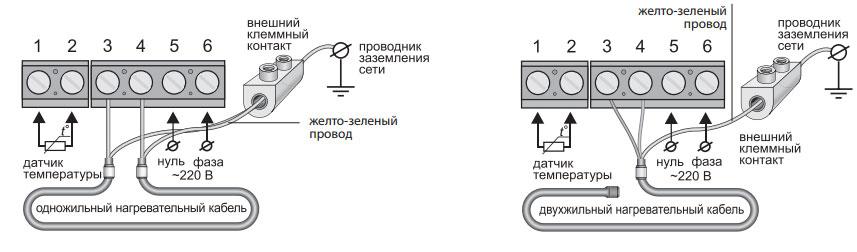 схема подключения терморегулятора теплых полов для улицы