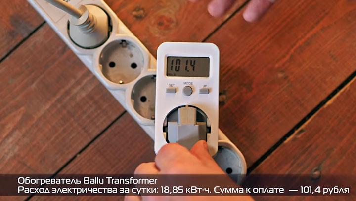 какой расхол электроэнергии при обогреве электрическим конвектором