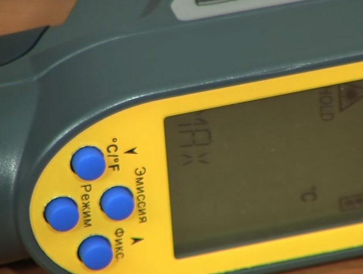 коэффициент эмиссии на пирометре какой выставлять при измерениях