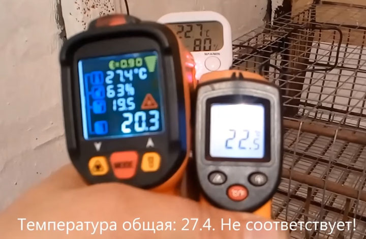 откуда берется погрешность при замерах температуры пирометром