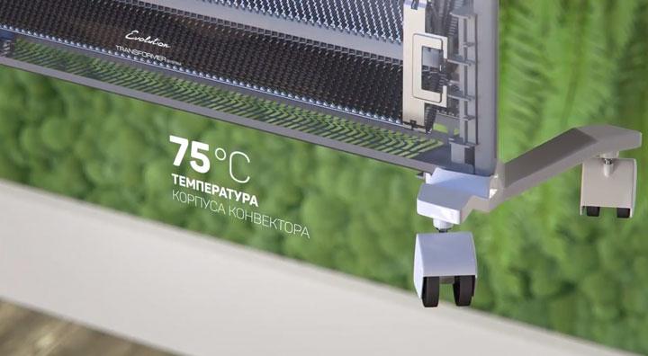 температура нагрева конвекторов электрических