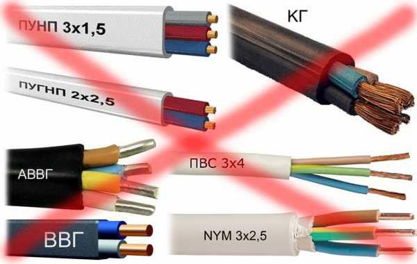 какие провода и кабели нельзя использовать для домашней проводки